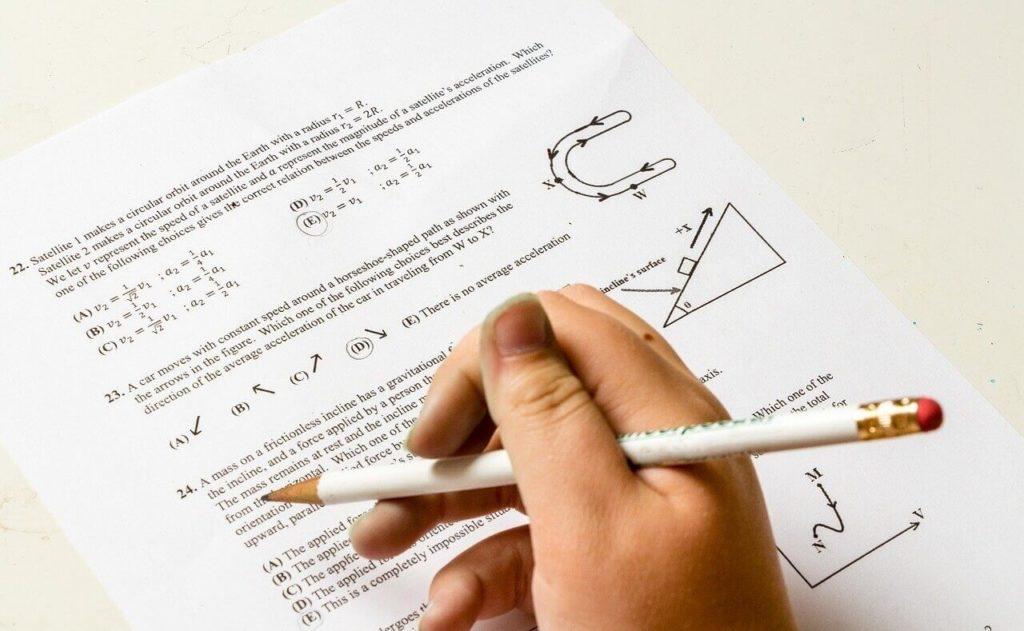 中小企業診断士 2次試験の概要